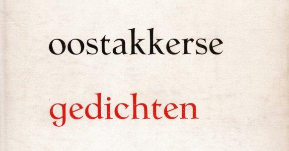 Hugo  Claus De Oostakkerse Gedichten 0