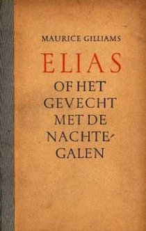 Gilliams