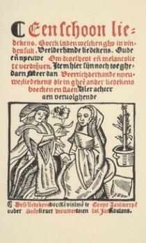 Antwerps Liedboek